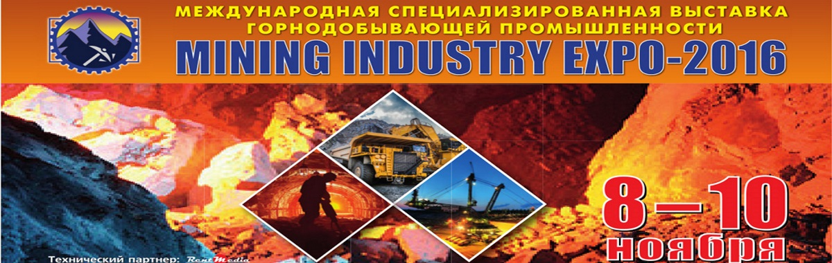 NMU will take part at MINING INDUSTRY EXPO - 2016