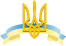 The Ministry of Science and Education of Ukraine