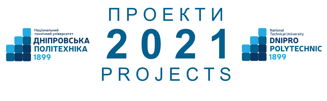 PROJECTS 2021