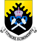 The Ural State Mining University